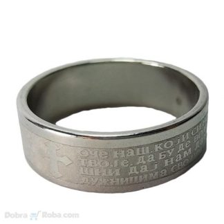 sivi prsten oče naš , muško prstenje nakit nerđajući čelik