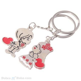 I Love You Privezak za Ključeve za Zaljubljene