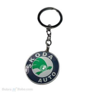 Škoda Privezak za Ključeve auto logo octavia fabia superb