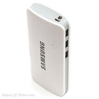 power bank srbija cena prenosiva baterija